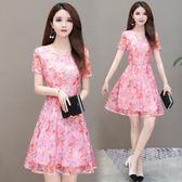 洋裝 連身裙 夏季新款女裝氣質顯瘦碎花網紗連衣裙短袖收腰A字裙女夏裙子