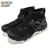 Merrell 戶外鞋 MQM Rush Flex 黑 白 襪套式 透氣 越野 戶外推薦 休閒鞋 運動鞋 男鞋【PUMP306】 ML42549