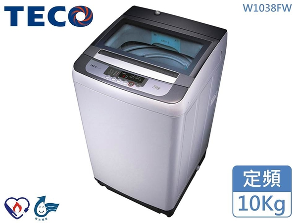 ↙0利率/免運費↙TECO東元 10Kg 省水節能 靜音抗菌 定頻單槽洗衣機 W1038FW【南霸天電器百貨】