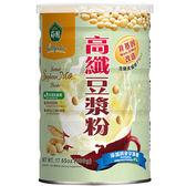 【薌園】高纖豆漿粉 (500公克)