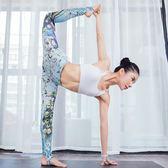 瑜伽女子孔雀褲瑜伽印花踩腳長褲緊身彈力透氣運動瑜伽長褲 父親節禮物