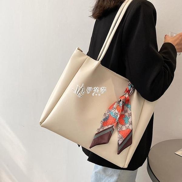 通動包 通勤大容量托特包包新款時尚網紅側背斜背包女包大學生上課包