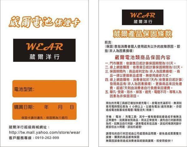 葳爾Wear LG LGIP-430N 原廠電池【配件包】附保證卡,發票證明 A258 GU285 KF301 GM360 GS290 T325 GM730 KX210 T300