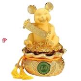 【伊人閣】存錢筒 招財 生肖 金鼠 存錢罐 大號 儲蓄罐 18*18*28.5cm