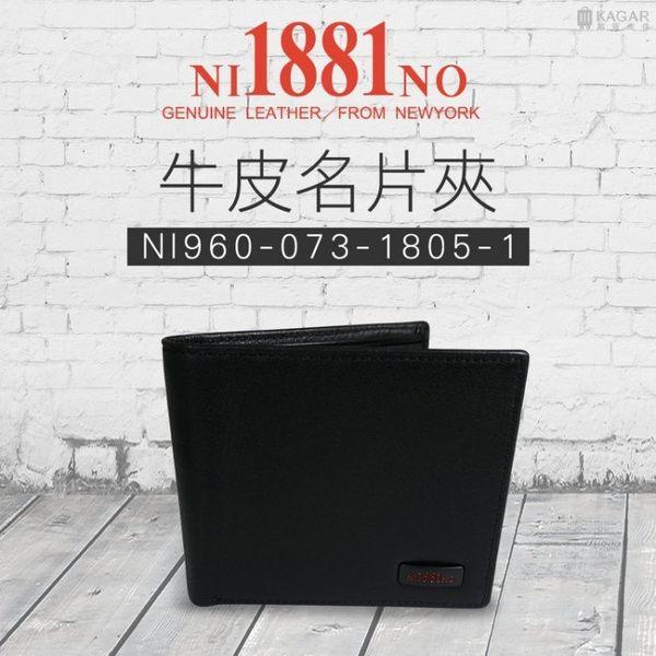 短夾 NINO1881 真皮/牛皮質感 精緻 禮物 左右翻 短夾/皮包/皮夾 NI960-073-1805