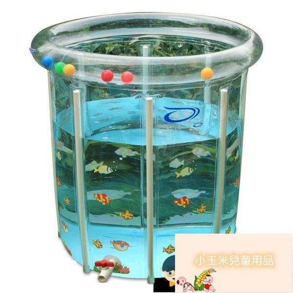 兒童室內洗澡桶可折疊浴缸嬰兒游泳桶家用保溫加厚寶寶游泳池