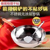 32CM有蓋304不銹鋼炒鍋不黏鍋無涂層煤氣灶電磁爐專用平底鍋家用炒菜鍋具igo 美芭