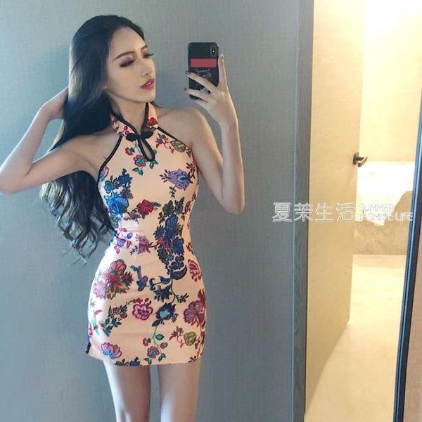 旗袍 夏季時尚新款洋裝改良少女小香風學生短款中式復古旗袍女潮·夏茉生活