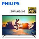【飛利浦PHILIPS】65吋 4K液晶電視顯示器( 65PUH6002) +視訊盒