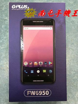 +南屯手機王+GPLUS FW6950  6.95吋螢幕/32GB(炫光藍)【宅配免運費】