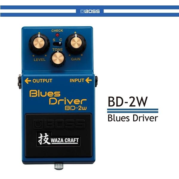 【非凡樂器】BOSS BD-2W Waza Craft系列 Blues Driver破音效果器 / 公司貨保固