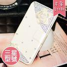 三星 S9 S8 Note9 Note8 A8 A6+ J2 Pro J7Prime J8 J4 J6 山茶花 水鑽皮套 手機殼 手工貼鑽