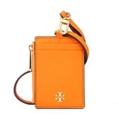 【TORY BURCH】Emerson 金屬LOGO 防刮皮革拉鍊證件卡夾(橘色)