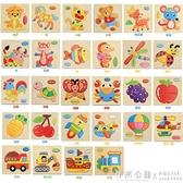 幼兒園童3D木質制動物立體拼圖男女孩寶寶早教益智玩具0-2-4-6歲 怦然心動