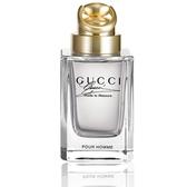 Gucci Made to Measure 經典卓越男性淡香水 90ml