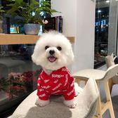 狗狗衣服潮牌泰迪雪納瑞比熊博美法斗巴哥茶杯犬衛衣貓咪衣服秋裝 聖誕節禮物