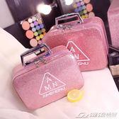 化妝包小號便攜韓國簡約可愛少女心方袋大容量收納盒品化妝箱手提  潮流前線