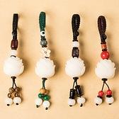 手機掛飾-菩提雕刻五層蓮花鑰匙扣4款73xd7[時尚巴黎]