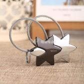 鑰匙扣  簡約個性鎖匙扣汽車創意鑰匙鍊韓國可愛鑰匙圈環  瑪奇哈朵