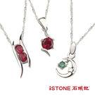 買一送一925純銀項鍊-永恆誓約【石頭記】