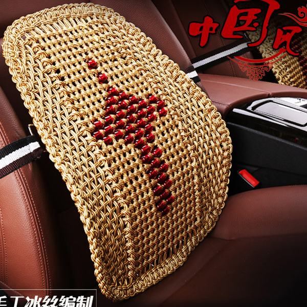 汽車用品腰靠座椅車載司機靠墊護腰辦公室駕駛座靠背透氣四季通用tw潮