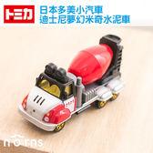 Norns 【迪士尼夢幻米奇水泥車】日本TOMICA多美小汽車 米老鼠 米奇