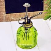 玻璃灑水壺 歐美Zakka 彩色條紋 綠色款