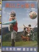 挖寶二手片-N06-025-正版DVD-電影【高山上的童年】-詹納洛阿里斯蒂薩巴爾 娜塔莉亞庫維樂 赫南曼