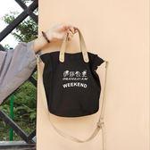 帆布包  休閒女包韓版潮文藝ins帆布包手提包單肩斜背包子母小包 『伊莎公主』