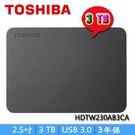 [富廉網]【Toshiba】Canvio...