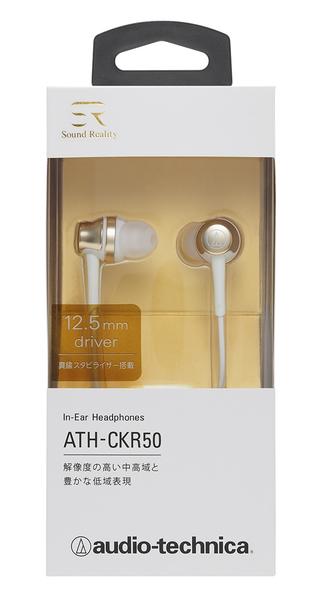 鐵三角 audio technica ATH-CKR50 耳道式耳機 公司貨 白金色 [My Ear 台中耳機專賣店]