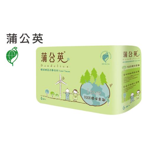 蒲公英 環保小捲衛生紙 270組/箱