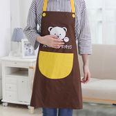 【黑色星期五】廚房成人做飯圍裙防水防油污圍腰罩衣正韓時尚男女可愛