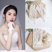新娘手套 白色新娘手套網紗婚紗手套鏤空長短款結婚防曬女簡約春秋夏季 莎拉嘿呦