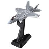【TOMICA】航空自衛隊F-35 TP028 (TM10897)