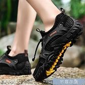 涼鞋夏季男鞋透氣涼鞋速干溯溪鞋男士兩棲涉水鞋戶外防滑徒步登山網鞋