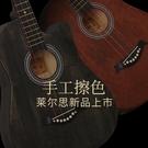 萊爾思38寸民謠吉他自學初學者女男學生成...