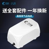 氧氣泵魚缸增氧泵小型充氧泵超靜音沖氧泵家用水族箱增氧機打氧機220V HOME 新品