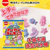 日本 Meigum 明治 手做卡通造型汽水糖 27g 汽水糖 卡通 糖果 手做糖果 DIY 知育果子 食玩