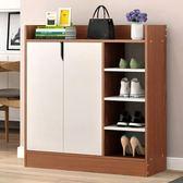 鞋柜簡易經濟型省空間家用鞋架家里人鞋柜簡約現代門廳柜