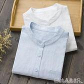秋裝純棉長袖白色襯衫女士襯衣立領小清新修身打底衫職業休閒百搭中秋節搶購