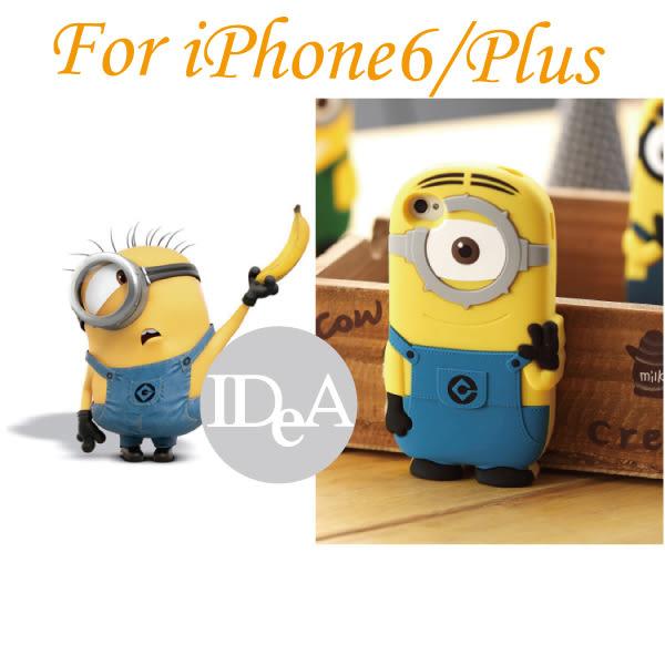 Apple iPhone6/Plus 小小兵 立體造形手機殼 軟殼 神偷奶爸2 小黃人
