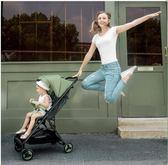 嬰兒推車可坐可躺超輕便攜式折疊