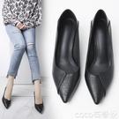 熱賣單鞋 一鞋兩穿單鞋女2021春新款韓版百搭軟皮不磨腳低跟3cm細跟高跟鞋 coco