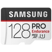 【限時至0830】 Samsung 三星 PRO Endurance 128GB microSDXC 記憶卡 (MB-MJ128GA)