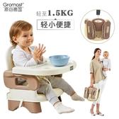 餐桌椅 Gromast便攜式兒童餐椅兒童餐桌椅子多功能吃飯可折疊座椅【快速出貨】