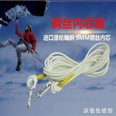 攀巖繩  登山繩子戶外安全繩救生繩攀非消防速降逃生繩保險繩索裝備 KB9911【歐爸生活館】