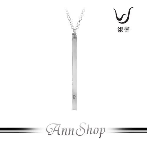 AnnShop 【銀戀AdoSi‧真愛密碼‧純銀姓名項鍊訂製款】純銀飾品/客製化情人禮物