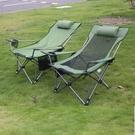 戶外折疊椅躺椅便攜式靠背椅沙灘椅釣魚椅家用午睡辦公室午休床椅 快速出貨 快速出貨