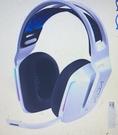 [COSCO代購] W131475 羅技 K/DA 無線炫光輕量化耳麥 G733